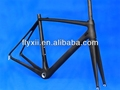 Full Carbon UD Matt Matte 700C Road Bike BSA Frame Fork FLX-FR-321