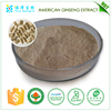 Highly concentrated 100% advanced american ginseng extract total saponins