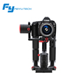 In Store FeiyuTech Black Gimbal A2000 with joystick/ funtion button on handle bar for Canon/Sigma/ Pentax/ SON Y/ Nikon