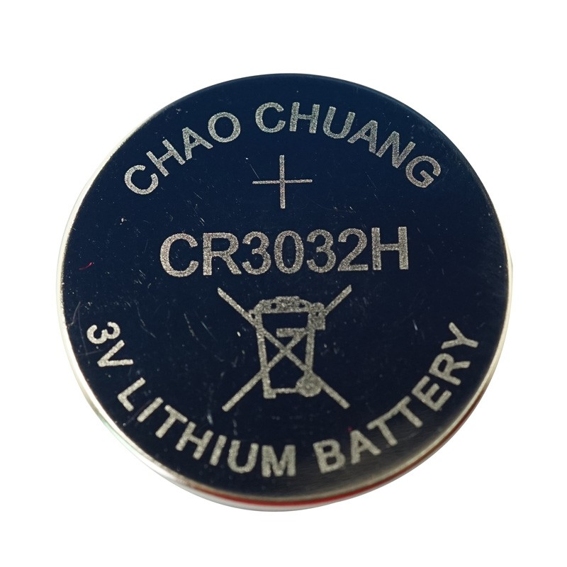 Lithium Cr1632 Button Cell Coin Battery 3v 125mah Dia.24.5*7.7mm,Widely Used For Car Remotes,Pc Main Boards.