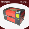 China jinan co2 engraver laser machine with low cost