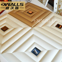 3d modern leather wall tiles for interior decoration wall background