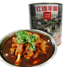 The most popular food best sale canned mutton canned meat in China