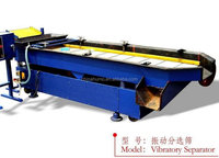 Direct buy china vibratory separator from chinese wholesaler