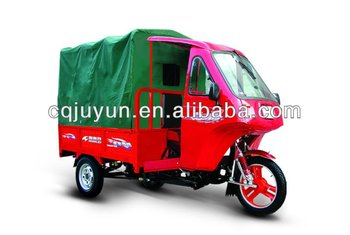 loading Tricycle with box/Three Wheel Motorcycle HL175 ZH-4