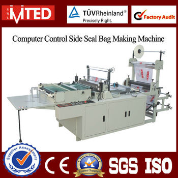 RQLB Automatic Computer Control Side Seal Bag Making Machine