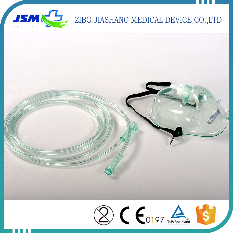 Standard export silicone medical Nebulizer Mask