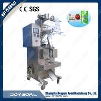 ketchup sachet packing machine from shanghai professional manufacturer