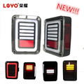 high quality rear signal reverse lamps for jeep wrangler led tail light