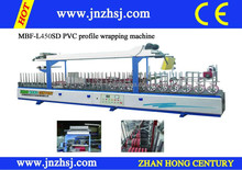 pvc profile wrapping production line