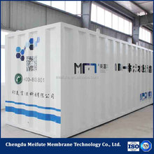MBR Solid-liquid Separation Macrofiltration Equipment