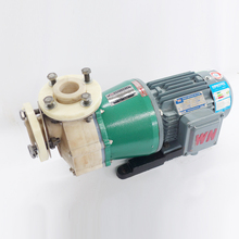 Plastic small electric vacuum pump for low chlorine salt