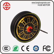 48V 1500W BLDC hub Motor for electric Motorcycle