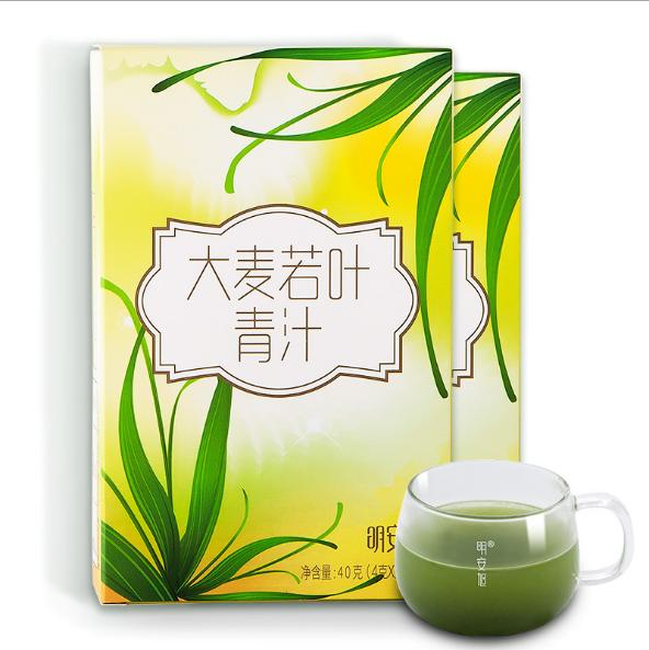 Barley leaf green juice powder Barley leaf cooked <strong>rice</strong> oem food meal replacement powder