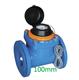 Younio pulse output horizontal removablel Woltman water flow meter,horizontal woltman type water meter