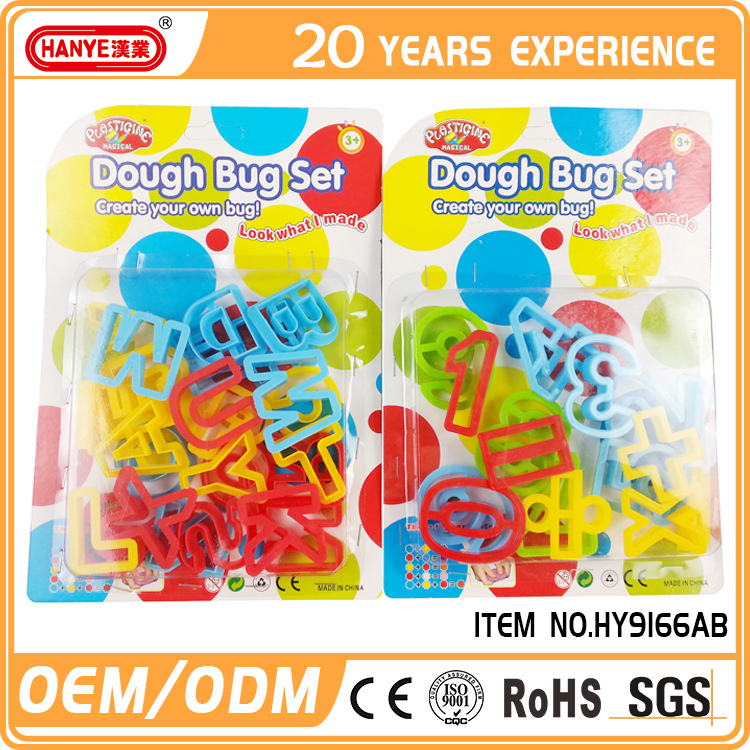 HY-9166AB Multifunctional educational toys for kids, playdough toys, air dry soft clay