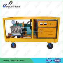 LF-98/40 75kw 400bar high pressure washer for oil tank cleaning