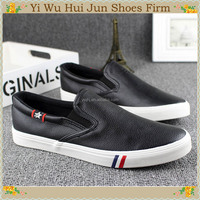 Brazil Imported Leather Men Casual Shoes Casual Shoes For Men