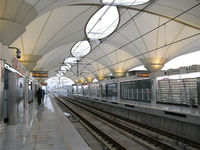 PTFE or clear ETFE coated Tensile fabric architecture canopy for Railway station covering and terminal roof system