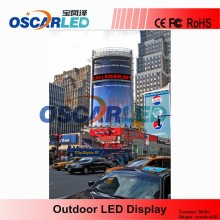 Big Led Screen Xxx China Videos /Hot Products 2014 Xxxx Video Outdoor Led Screen Sex