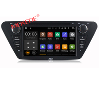 Android 7.1 free map gift car audio car navigation car dvd player For LIFAN X50 support 4G GPS BT WIFI ipod