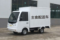 Hot sell delivery electric van