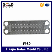 HVAC Heating and Cooling SS Heat Exchanger Plates for Sale