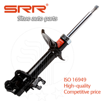 333310 Front Shock Absorber for Nissan Sunny N16