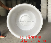 Food grade raw plastic pickle barrels large water containers for sale