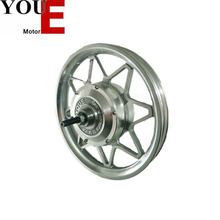YOUE Eight star aluminum alloy Brushless dc one wheel motor small wheel
