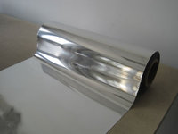aluminium metallized polyester film