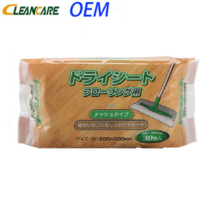 Multi Purpose Home Household Kitchen Cleaning Wet Wipes