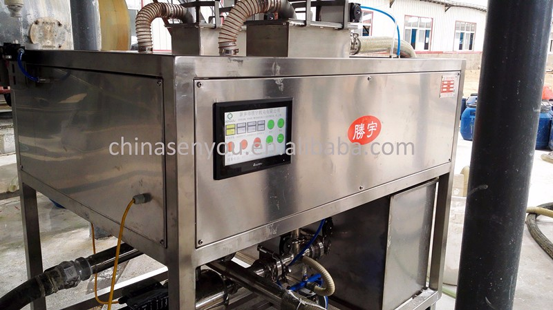 Competitive price best quality Liquid Magnetic Separator