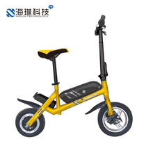 2017 new aluminum alloy frame electric bicycle lithium 250w folding scooter 30km