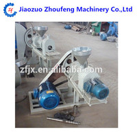 Catfish feed pellet machine floating fish food extruder for sale