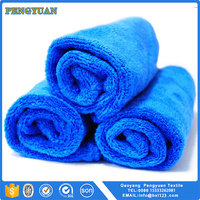 best selling products microfiber towel car wash