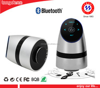 26w mini vibration speaker bluetooth wireless bluetooth speaker wireless portable speaker