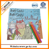 childrens stationery sets with coloring book and pencils