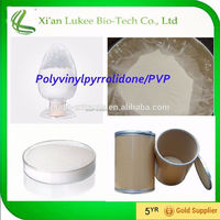 Polyvinylpyrrolidone Povidone PVP K30 K90 for pharmaceutical