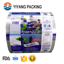 China Manufacturer Printing Bopp Film Roll Scrap With High Quality