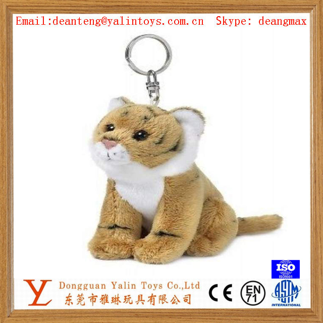2016 new shylish Plush big head tiger,plush small body tiger toys