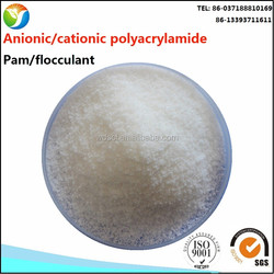 PAC coagulant cationic polyacrylamide powder for sale