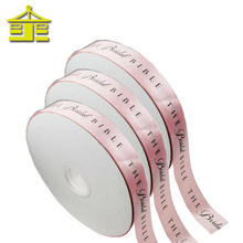Wholesale decorative custom pure silk printed celebrate it satin ribbon for clothes