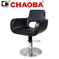 Hair Salon Equipment Modern Hydraulic Styling Chair Barber Chair