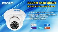 2016 2 megapixel ip camera ESCAM QD300 Best selling standard outdoor cctv camera made in China