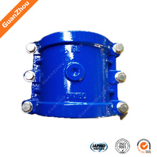 hot sale alibaba China iron casting ductile iron water pipe leak repair clamp