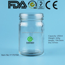 250ml smoothie glass jar/small round glass jar