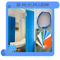 Hospital Partition Curtain