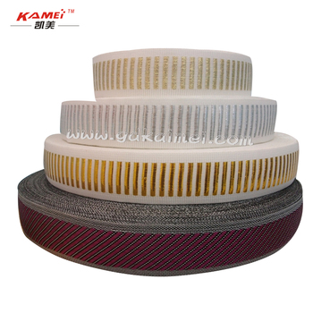 friendly environment mattress webbing tape