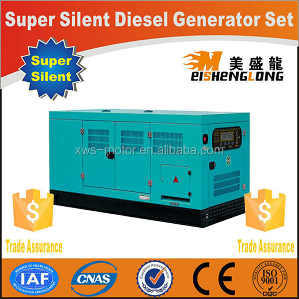 Low price! Diesel engine silent generator set genset CE ISO approved factory direct supply naked generator